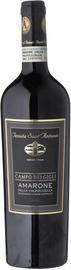 Вино красное полусухое «Tenuta Sant' Antonio Amarone della Valpolicella Campo dei Gigli» 2015 г.