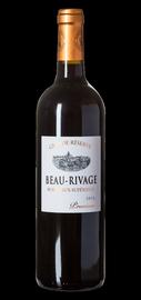 Вино белое сухое «Bienvenues Batard-Montrachet Grand Cru» 2018 г.