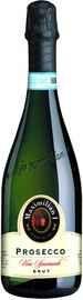 Вино игристое белое брют «Maximilian I Prosecco  Brut»