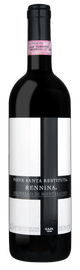 Вино красное сухое «Brunello di Montalcino Rennina» 2015 г.