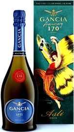 Вино игристое белое сладкое «Gancia Asti» в подарочной упаковке