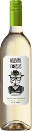Вино столовое белое сухое «Winsome Cousins Sauvignon Blanc, 0.75 л»