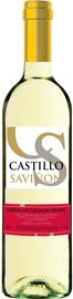 Вино белое полусухое «Caslillo Savinon Ayren-Sovinon»