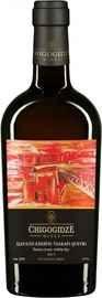 Вино белое сухое «Chigogidze Wines Tsarapi Qvevri» 2017 г.