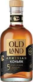 Коньяк армянский «Old Land 5 Years Old, 0.2 л»