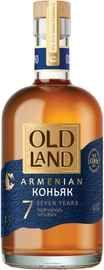 Коньяк армянский «Old Land 7 Years»