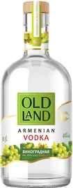 Водка виноградная «Old Land, 0.5 л»