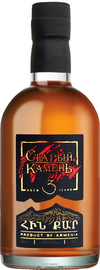 Коньяк армянский «Старый Камень 3 года, 0.5 л»