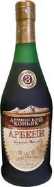 Коньяк армянский «Арбени» матовая бутылка, круглая