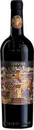 Вино красное сухое «Cantina di Negrar Corvina, Verona»