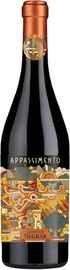Вино красное сухое «Cantina di Negrar Appassimento» 2019 г.