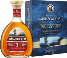 Коньяк армянский «Айвазовский 3-летний» в подарочной упаковке