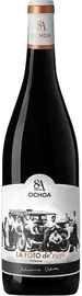 Вино красное сухое «8A La Foto de 1938» 2015 г.