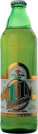 Пиво «Киликия №11»