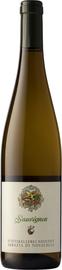 Вино белое сухое «Sauvignon Abbazia di Novacella» 2019 г.