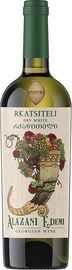 Вино белое сухое «Kakhetia Alazani Edemi Qvevri Rkatsiteli» 2018 г.