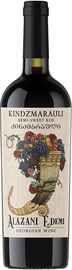 Вино красное полусладкое «Kakhetia Alazani Edemi Kindzmarauli» 2018 г.