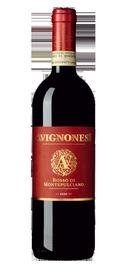 Вино красное сухое «Rosso Di Montepulciano» 2011 г. географического наименования регион Тоскана
