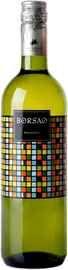 Вино белое сухое «Borsao Clasico Macabeo» 2019 г.