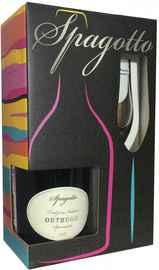 Вино игристое белое полусухое «Spagotto Ortrugo» в подарочной упаковке с бокалом