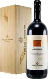 Вино красное сухое «Sondraia Bolgheri Superiore» 2017 г., в деревянной подарочной упаковке