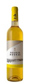 Вино белое сухое «Pedras Negras»