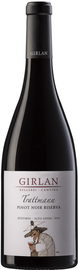 Вино красное сухое «Trattmann Pinot Noir Riserva Girlan» 2017 г.