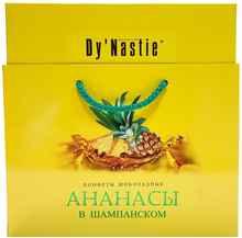 Конфеты «Династия Dy Nastie ананасы в шампанском» 220 гр.