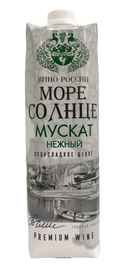 Вино белое полусладкое «Мускат Нежный Море Солнце»