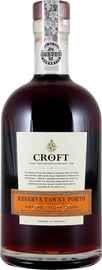 Вино ликерное красное выдержанное «Croft Reserve Tawny Porto»