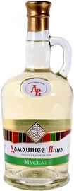 Вино белое полусладкое «Vinprom Rousse Muscat»