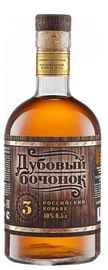 Коньяк российский «Дубовый бочонок 3 года»