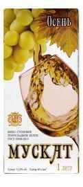 Вино столовое белое полусладкое «Осень Мускат Тетра-Пак»