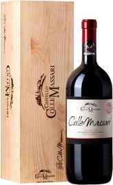 Вино красное сухое «ColleMassari Riserva» 2016 г., в деревянной подарочной упаковке