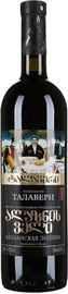 Вино столовое красное полусладкое «Талавери Алазанская Долина красное»