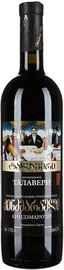 Вино красное полусладкое «Талавери Киндзмараули»