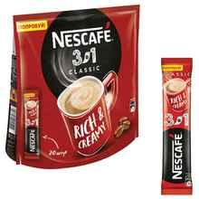 Кофе растворимый «Nescafe 3 в 1 Classic кофе растворимый» 20 гр.