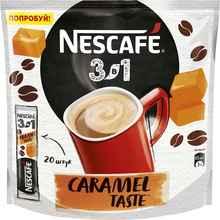 Кофе растворимый «Nescafe 3 в 1 Карамель кофе растворимый» 20 гр.