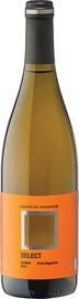 Вино белое сухое «Chateau Tamagne Select Orange» 2019 г.
