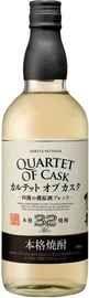 Виски японский «Hakata No Hana Quartet of Cask»