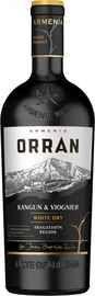 Вино белое сухое «Orran Kangun-Viognier Dry» 2020 г.