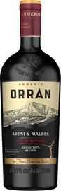 Вино красное полусладкое «Orran Areni & Malbec Semisweet» 2020 г.