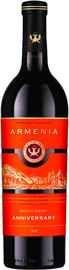 Вино красное полусухое «Armenia Anniversary Edition Red Semi-Dry»