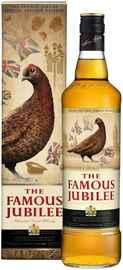 Виски шотландский «The Famous Jubilee» Специальная ограниченная юбилейная серия