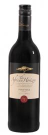 Вино красное сухое «African Horizon Pinotage Western Cape» с защищенным географическим указанием