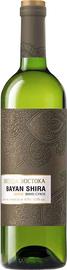 Вино белое сухое «Zvezda Vostoka Bayan Shirey»