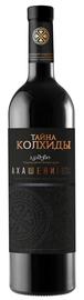 Вино красное полусладкое «Тайна Колхиды Ахашени»