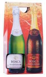 Винный напиток газированный «Bosca Anniversary» подарочный набор из 2 бутылок