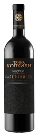 Вино красное сухое «Тайна Колхиды Саперави»