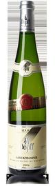 Вино белое сладкое «Gewurztraminer De Riquewihr» 2010 г. географического наименования регион Эльзас